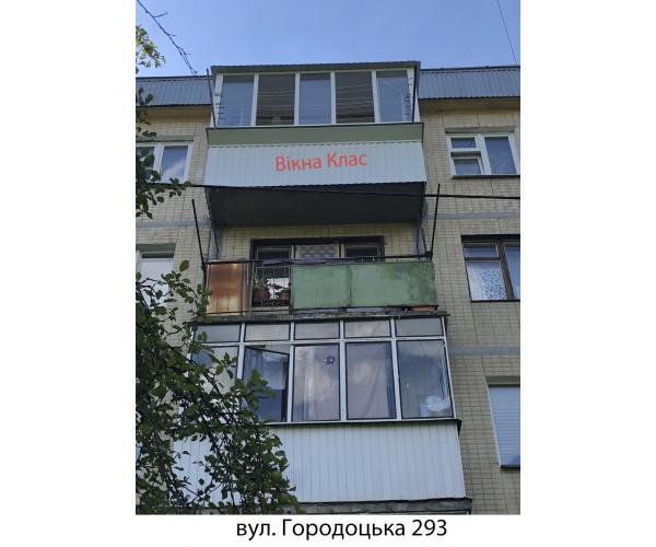 Балкон з дахом 004