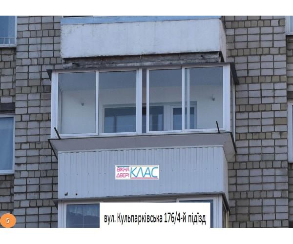 Виносний балкон 005