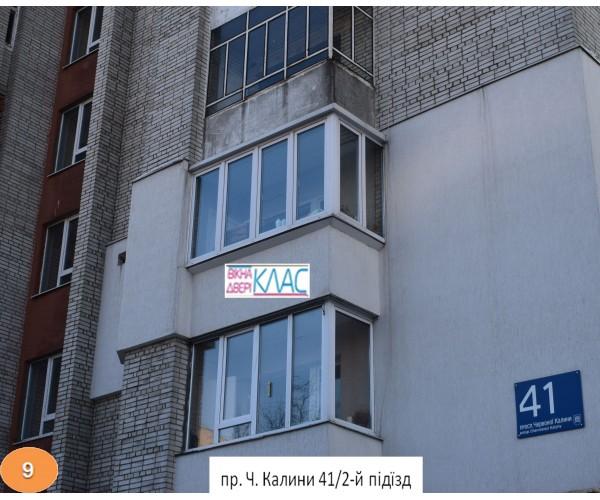 Виносний балкон 009