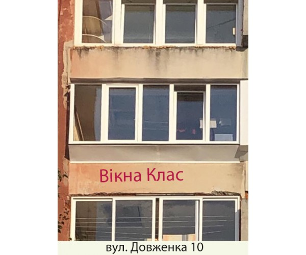 Виносний балкон 027