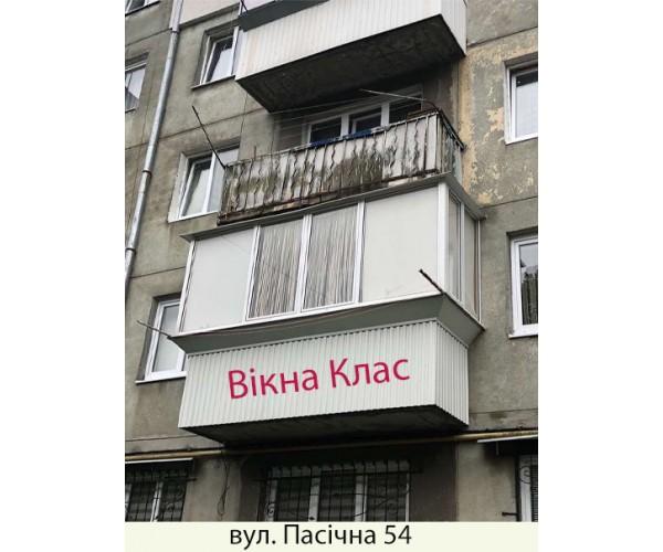 Виносний балкон 031