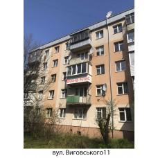 Виносний балкон 013