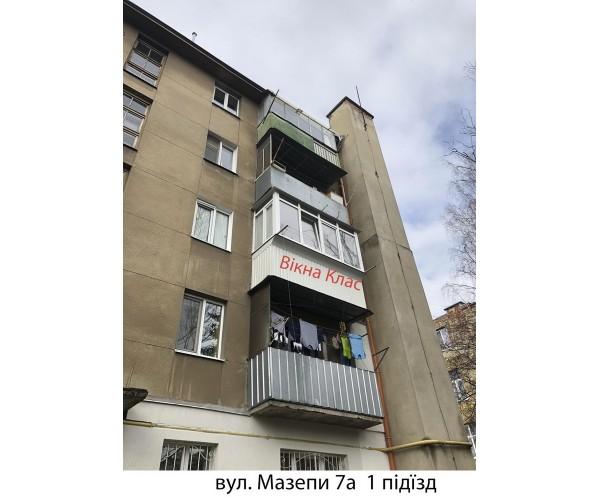 Виносний балкон 015