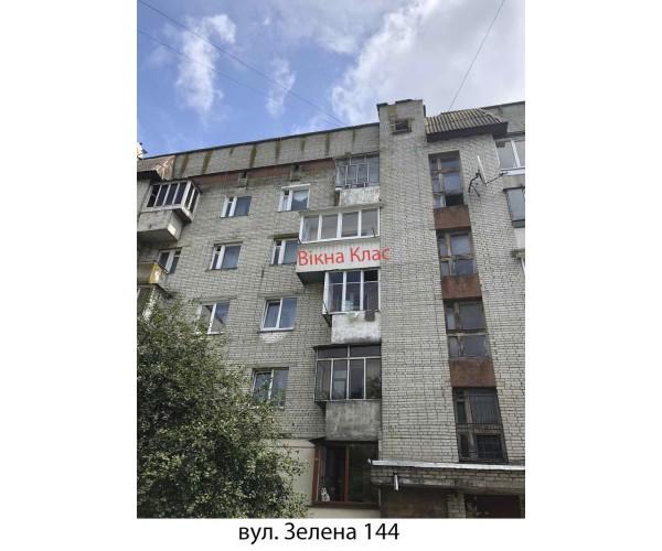 Виносний балкон 024
