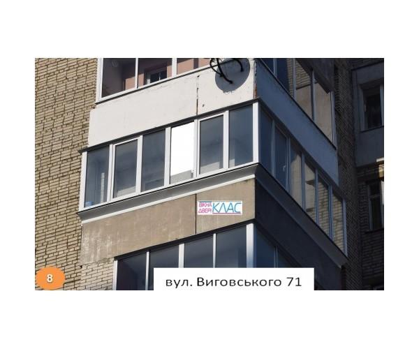 Виносний балкон 008
