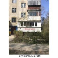 Балкон заливкою плити 008