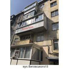 Балкон заливкою плити 009
