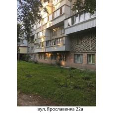 Балкон заливкою плити 012