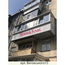 Балкон заливкою плити 016