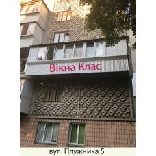 Балкон заливкою плити 017