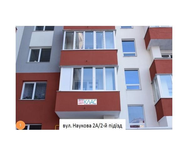 Балкон засклений 001