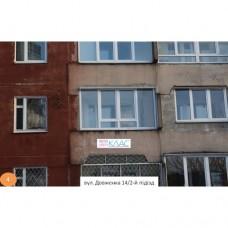 Балкон засклений 004