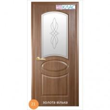 Двері міжкімнатні Ніка №21 (скло)