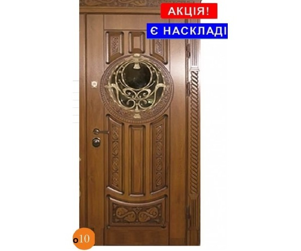 """Двері вхідні група """"Акційні"""" модель одинарна 010"""