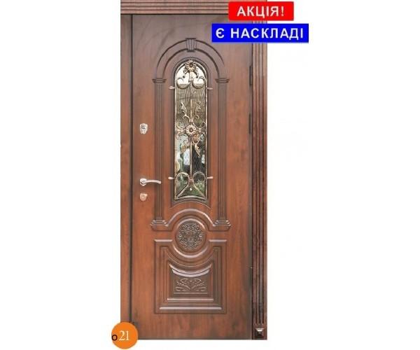 """Двері вхідні група """"Акційні"""" модель одинарна 021"""