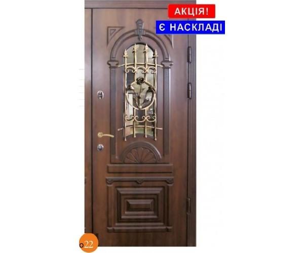 """Двері вхідні група """"Акційні"""" модель одинарна 022"""