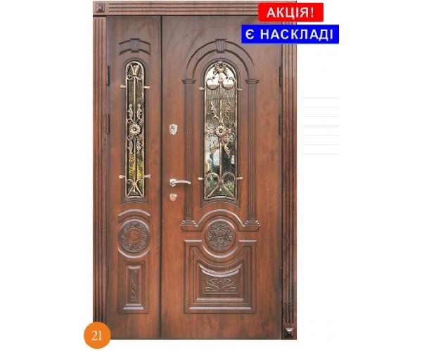 """Двері вхідні група """"Акційні"""" модель 021"""