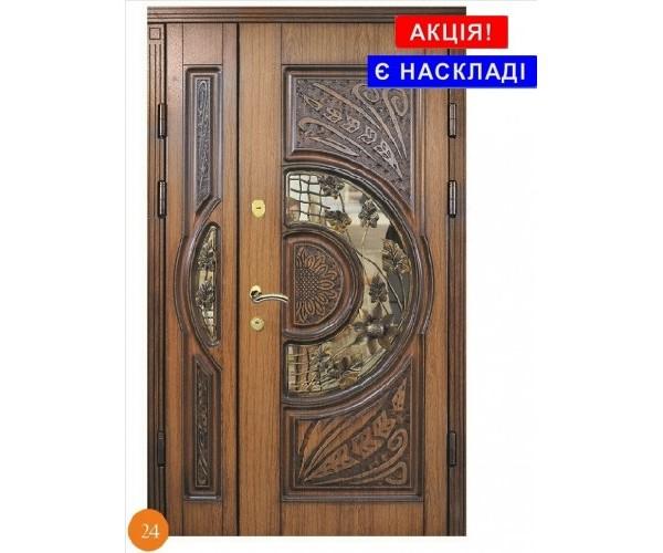 """Двері вхідні група """"Акційні"""" модель одинарна 024"""